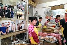Pastelaria Chui Heong, Macau, China