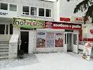 Шалеевские Ишлейские колбасы, улица Хузангая на фото Чебоксар