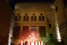 Wekalet El Ghouri Arts Center, Cairo, Egypt