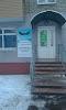 """Детективное агентство """"ТЕНЬ"""", Вокзальная улица, дом 42 на фото Рязани"""