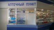 Аптека МНТК