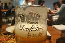 Asahi Beer Headquarters, Sumida, Japan