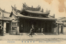 Qingan Temple, Ren'ai District, Taiwan