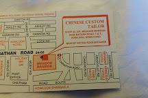 Chinese Custom Tailor, Hong Kong, China