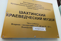 Shakhty Museum of Local Lore, Shakhty, Russia