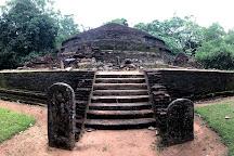 kaludiya Pokuna, Sigiriya, Sri Lanka
