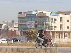 Abasyn University Islamabad Campus