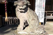 Rokusho Shrine, Oiso-machi, Japan