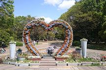 Nagai Park, Osaka, Japan