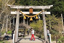 Nemichi Shrine, Seki, Japan