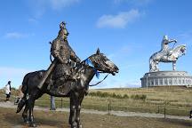 Genghis Khan Statue Complex, Ulaanbaatar, Mongolia