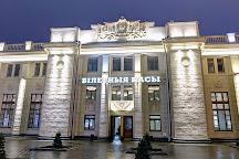 Brest Railway Station Building, Brest, Belarus