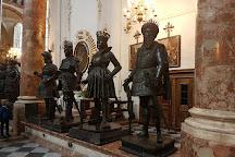 Tyrolean Folk Art Museum, Innsbruck, Austria