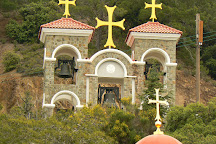 Panagia (Monastery) of Kykkos, Pedoulas, Cyprus