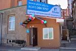 Альвис - центр ветеринарной медицины, улица Некрасова на фото Уфы