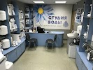 Студия Воды, Первая водоочистная компания., Белгородский проспект на фото Белгорода