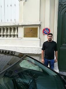 Embassy of Pakistan