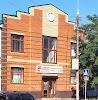 London express.Лингвистическая школа, Петровская улица на фото Таганрога