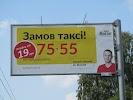 "Школа йоги ""Йога-Шала"" на фото Харькова"