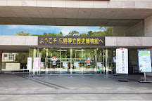 Hiroshima Prefectural Museum of History, Fukuyama, Japan