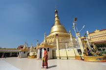 Botahtaung Pagoda, Yangon (Rangoon), Myanmar