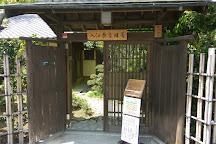 Nara Visitor Center & Inn, Nara, Japan