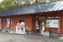 Maizuru Park, Fukuoka, Japan
