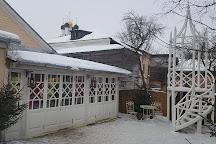 Museum Pastila Factory, Kolomna, Russia