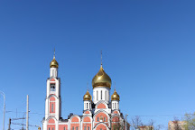 Cathedral of St. George, Odintsovo, Russia