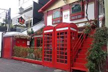 Republic English Pub, Sao Paulo, Brazil