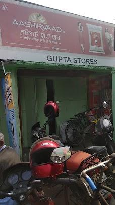 GUPTA STORE