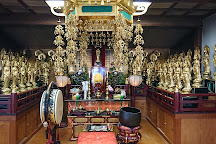 Hosho-in (Osu Kannon), Osu, Japan