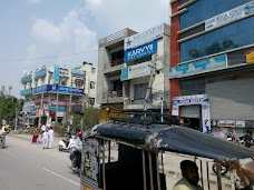 Shriram City Union Finance Ldt. Kasur