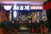 Nanya Night Market, New Taipei, Taiwan