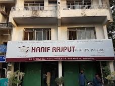 Hanif Rajput Caterers pvt ltd islamabad