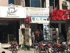 JJ Computer Mine islamabad
