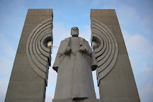 Monument to Kurchatov, Chelyabinsk, Russia