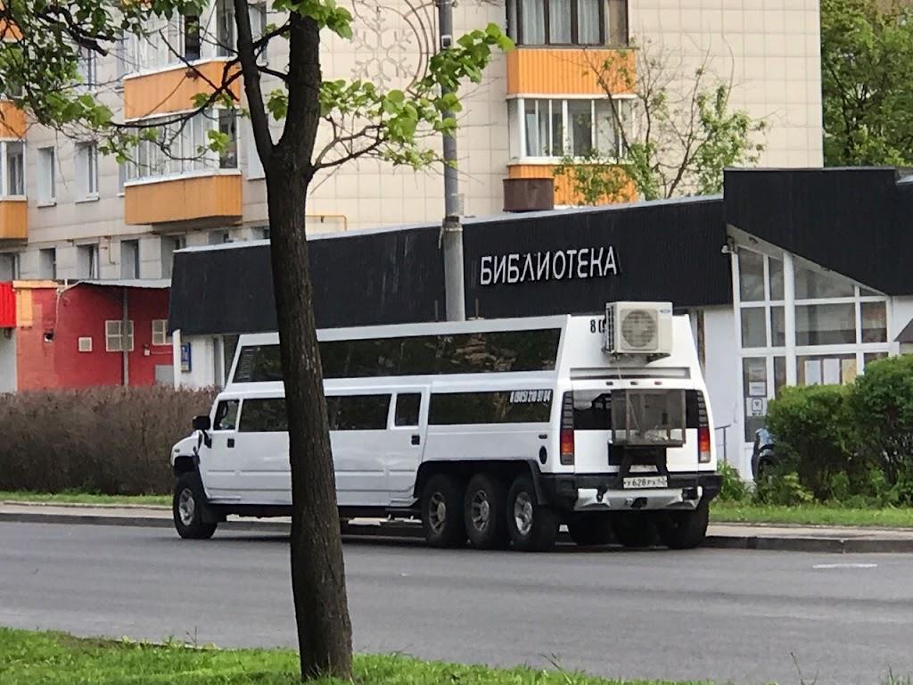 Фото Чкаловский сквер: Лимузин Престиж
