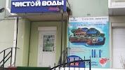 Леко, улица Карла Либкнехта на фото Иркутска