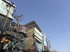 Apna Microfinance Bank Limited karachi