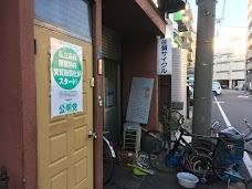 Saga Cycle