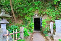 Taya Caves, Yokohama, Japan