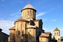 Gelati Monastery, Motsameta, Georgia