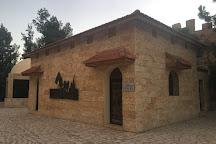 Salt Turk Sehitligi, Al Salt, Jordan