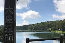Daizahoshi Pond, Nagano, Japan