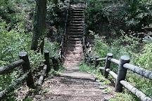 Mizukuraido Park, Fussa, Japan