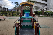 Inoue Park, Yamaguchi, Japan