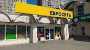 Евросеть на фото Волгодонска