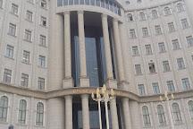 National Library, Dushanbe, Tajikistan
