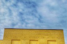 Milton Theatre, Milton, United States